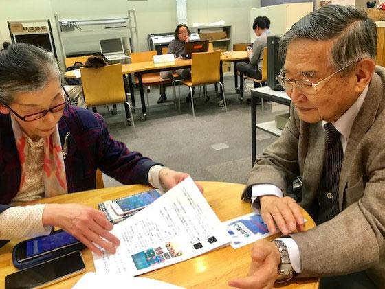 ☆前田先生にお伺いすると、二つ折りのガラ系。で早速生田美子さんからiPhoneの特訓を。