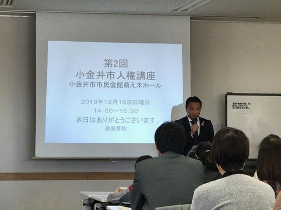 ☆12月8日に二期目に再選された小金井市長の西岡信一郎氏の挨拶。
