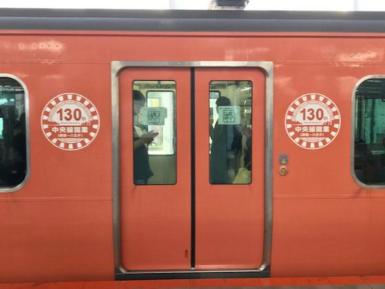 ☆「現在中央線で運航しているE233系車両に『中央線=オレンジの電車』として馴染み深い深い201系車両をモチーフにしたラッピングを施し運行します。(以下省略)」とか。(JR東日本ニュースより)