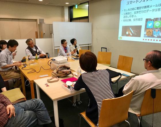 ☆増田直樹さんの スマートフォンは通信手段 の画面。パソコムプラザ新浦安さんで使われているシニア向けのテキスト5ページ。