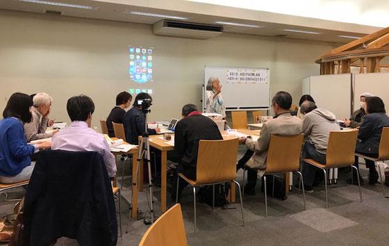 ☆アプリケーション習得コースの解説は佐藤弥子さん。