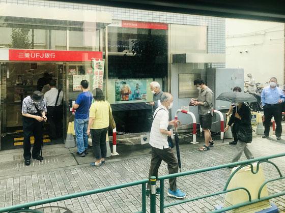 ☆四連休明けなので銀行の前は行列。往路バスの中で見かけて風景。ただいま10:15。