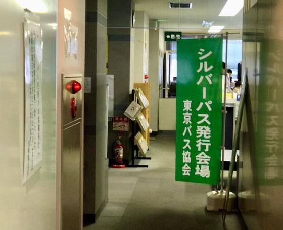 ☆会場は小金井市役所3階会議室。
