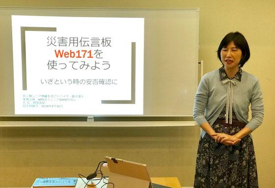 ☆増田由紀さん(増田直樹さんの奥様)。日経BPでiPhone、アンドロイドスマホ、iPadなどいろいろとテキストを執筆。このシリーズ売れています。