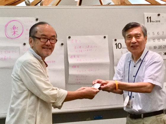 ☆國重誠之さん。自治体主催のICT教室を運営。ICTの活用には詳しいです。