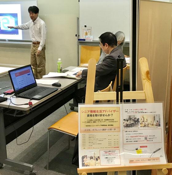☆ただいま13:07試験開始。立ち合い試験官は川村事務局長様。