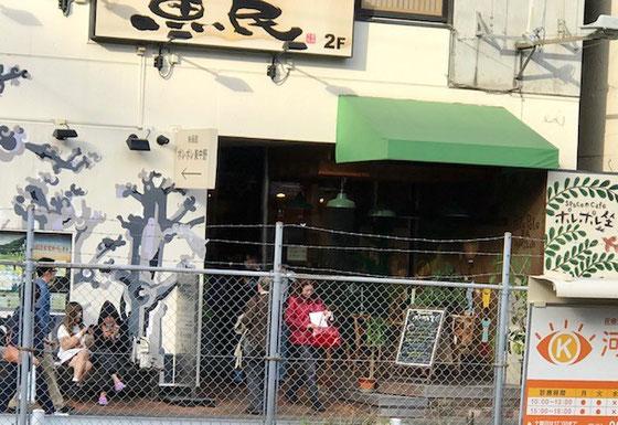 ☆総武線東中野西口から線路沿い徒歩1分のところに「ポレポレ東中野」。二階が「魚民」。皆さん入場待ち。
