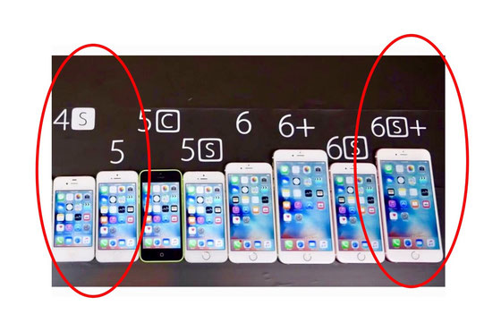 ☆2015年1月の体験会および4月からの講座で使用したiPhoneは写真の左側「iPhone4s」。右側が現在使用中の「iPhone6s Plus」