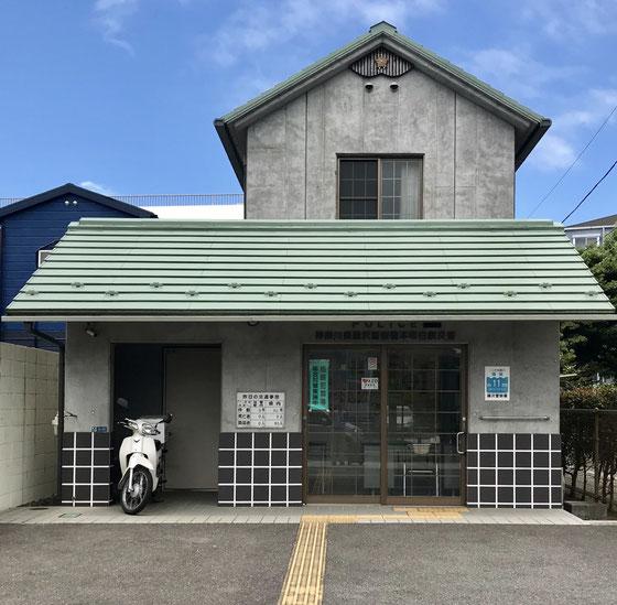 ☆この建物何かお分かりですか?! 藤沢警察署本町白旗交番です。宿場町にちなんで蔵を模しています。わかりにくいですが屋根の三角の下には警察のマーク。神奈川県警さんの粋なデザイン。