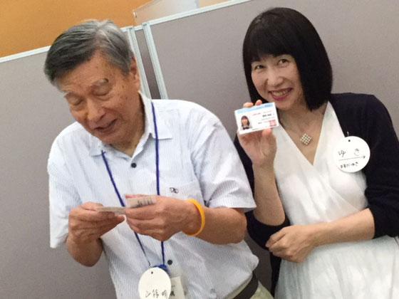 ☆新浦安から遠路はるばるお越しの増田さんの奥様。紙面の関係上ご主人は割愛。Facebookの秘密のグループの作成者。日経BPのiPhoneやiPadの執筆者。本今売れています。