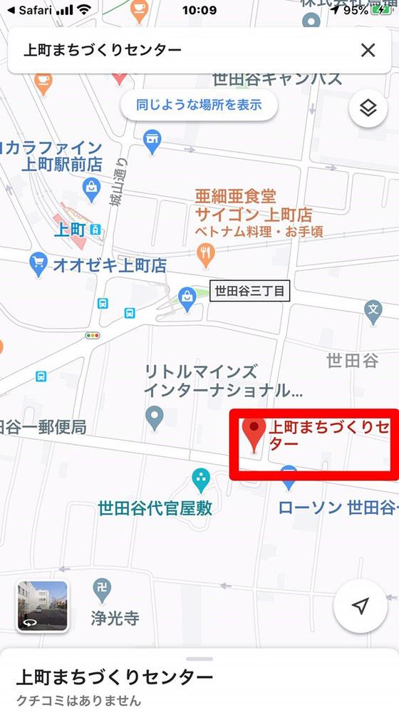 ☆上町まちづくりセンターは東急世田谷線上町徒歩5分。世田谷ぼろ市通り。近くに世田谷代官屋敷あり。
