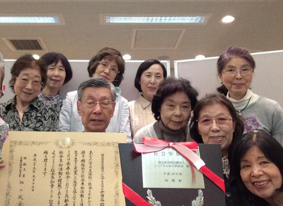 ☆生田さんから頂いた写真。ご本人は恥ずかしいせいでしょうか左側にお隠れです。