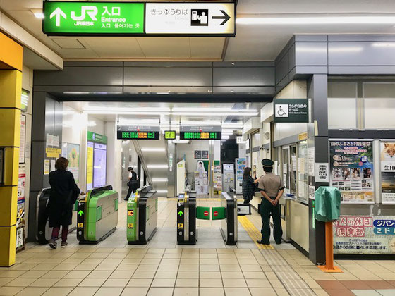 ☆最寄り駅はJR五日市線秋川駅。はじめて下車。「あきかわ」と思い込んでいましたが「あきがわ」と濁ります。
