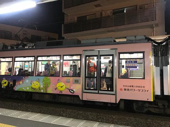 ☆東急世田谷線松陰神社前駅。ただいま20:03。会議は約3時間。