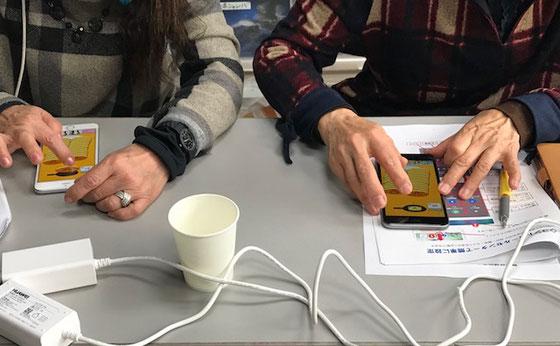 ☆「日本地図パズル」や「パンケーキゲーム」を楽しみました。