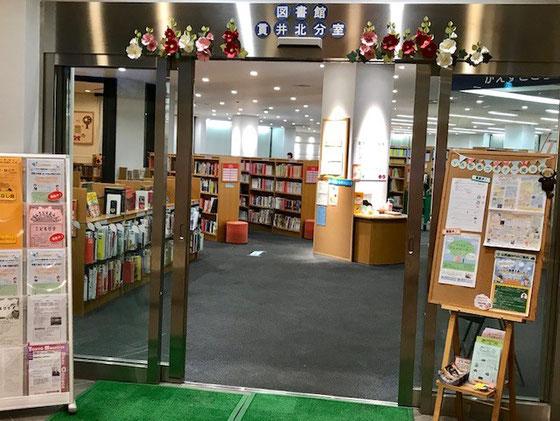 ☆1階図書館の入口。広いです。