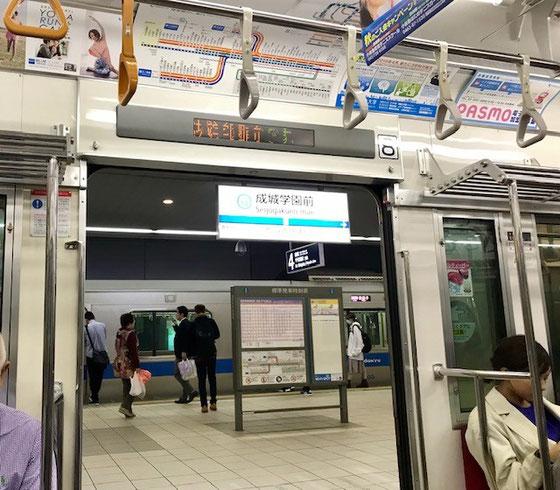 ☆帰途。小田急線成城学園前駅の上り線の社内。成城学園前駅から急行で下高井戸駅まで二駅。上りはガラガラ。