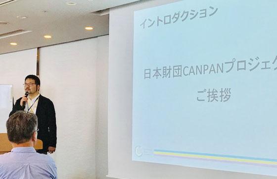 ☆休憩時間に日本CANPAN代表理事の山田泰久様にご挨拶しました。