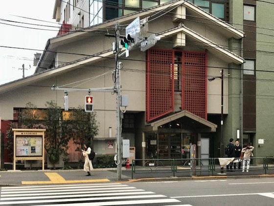 ☆帰途不忍通りの「根津小学校前」の交差点から見た建物、和洋折衷。奇妙です。入口の屋根が三つ。どうやらビルの入口のようです。