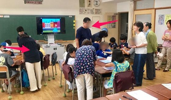 ☆午後の部3年生。赤い矢印は右の男性は副校長先生。左の女性も先生。