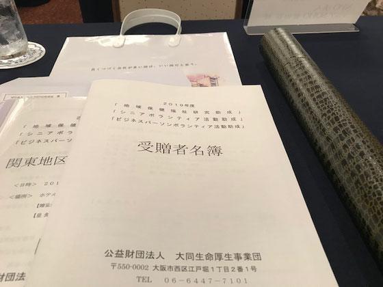 ☆さすが準備万端しっかりしています。シニア部門の受賞団体は埼玉5団体、千葉5団体、東京5団体、神奈川1団体。