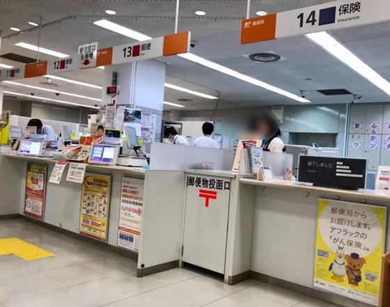 ☆29日の夕方の5時直前に小金井郵便局の窓口に提出。360円のレターパック。
