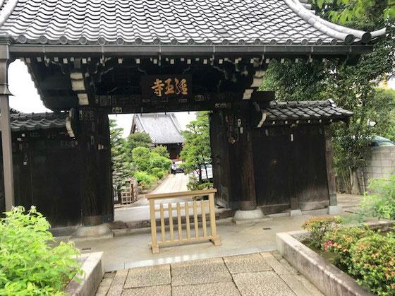 ☆大黒天経王寺の山門には慶応4年(1868年)の上野戦争の時は敗走した彰義隊士をかくまったため、新政府軍の攻撃を受け山門にいまも銃弾の跡が残っている。