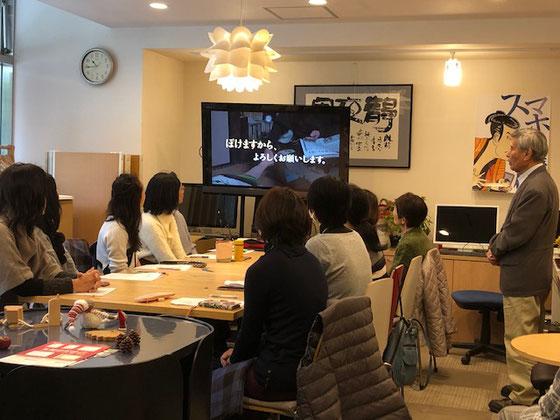 ☆山根の講座の最後は映画の予告編ドキュメンタリー映画「ぼけますから、よろしくお願いします。」を見ていただきました。