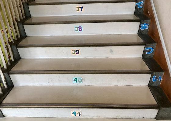☆花小金井北公民館は築40ウン年の3階建て。エレベーターなし。1階から3階まで階段が41段。