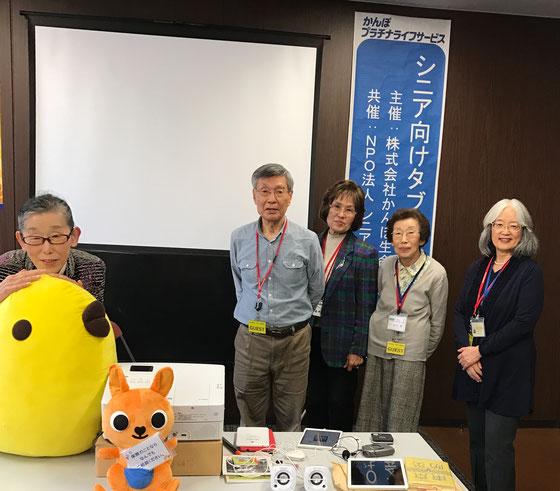 ☆左から生田美子さん。山根。金平紀代子さん。わがマドンナ88歳坂部禮さん。佐藤弥子さん。カメラマン中島雅子さん。