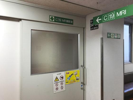 ☆MRI検査前にの着替える入室前に撮影。