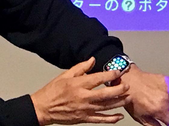 ☆受講生のT様の愛用Apple Watch。