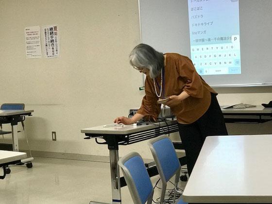 ☆佐藤弥子さんただいま講座準備中。