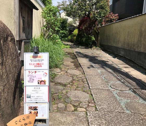 ☆成城学園前駅北口直進交差点を三つ通り越した右側徒歩3分。