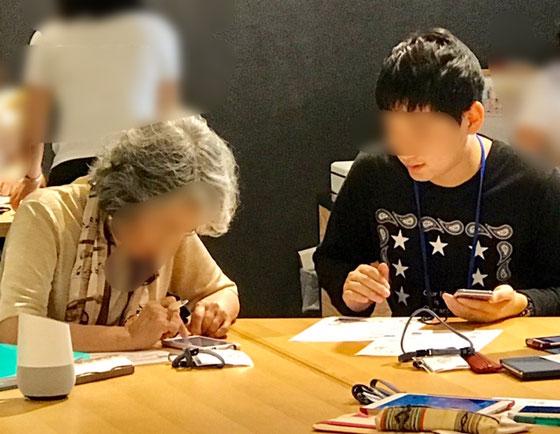 ☆東京都市大学 都市生活学部 都市生活学科の3年生のOさんが 見学(3人目)に。シニアには孫のような年代。異世代交流。終わってご感想を聞きました。「(iPhoneを)使っていますが知らないこたばかりでした。」と実感がこもっていました。