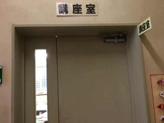 ☆津田公民館の夜間講座の講座室。お伺いした時は使用中。中をのぞけませんでした。右側に見えるのは折り紙で折った万国旗。
