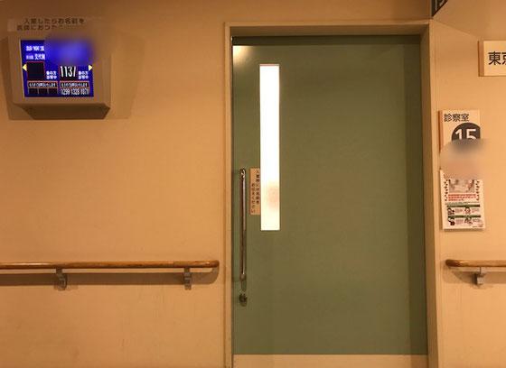 ☆外科の診察室前で呼び出しを待機中。
