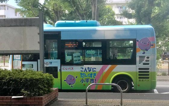 ☆「にじバス(ミニコミバス)」。料金は@150円均一。