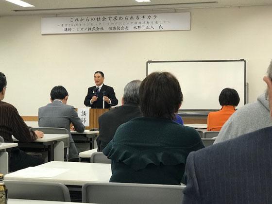 ☆定員50名が満席。「東京スマホ研究会」として申込。