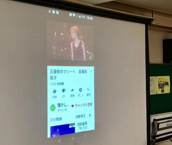 ☆YouTubeを学びました。高橋真梨子さんの「五番街のマリーへ」。