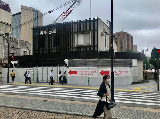 ☆いつの間にか御茶ノ水駅聖口出口の位置が新宿側に大きく移動。少し戸惑いました