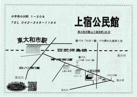 ☆東大和市駅を起点にわかりやすい。