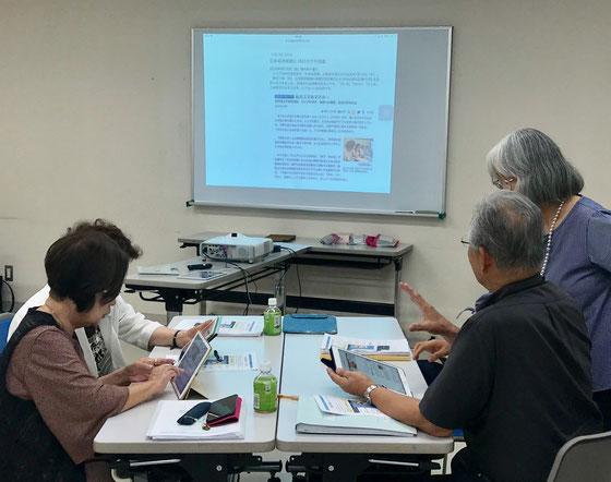 ☆NHK学園くにたちオープンスクールの午後のクラスはアイパットステップ講座4名様。日経新聞夕刊掲載を早速教材に。山根のブログ「ようこそ山根のサロンに」を検索しお気に入りに登録。