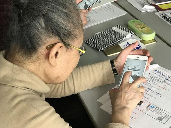 ☆真如苑助成事業「iPhoneで防災意識を高めよう!」。3月13日下高井戸商店街振興組合会議室にて。