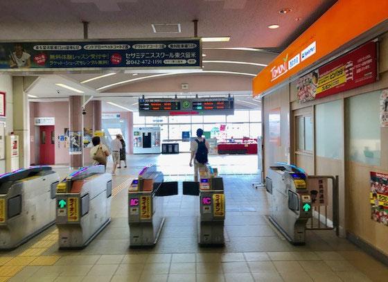 ☆最寄り駅は西武池袋線清瀬駅。改札は1カ所。