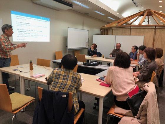 ☆山根は基調報告のほかに、「わかりやすいキャッシュレス」と「SNSの紹介」二講座について説明。