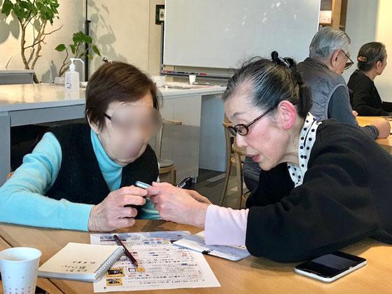 ☆生田美子さん個人対応中。アンドロイドスマホを買わされたお客様のGメールの設定のお手伝い。