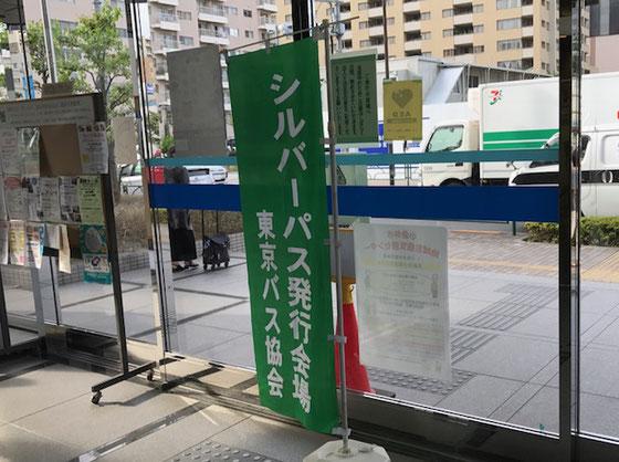 ☆小金井市役所第二庁舎入口の幟。