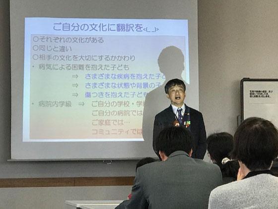 ☆講演「ひとりじゃないよ~院内学級の子どもたちが教えてくれた大切なこと~」の講師 副島賢和さん。