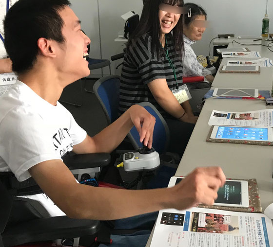 ☆6組(障害者+サポーター)12名ご参加。6名の障害者の内4名がスマホ、2名がiPadをご持参。案内役は佐藤弥子さん。サポートは生田美子さん。講座は安心して見ておれました。